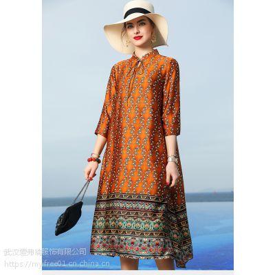 【代卖货源】做服装几折拿货百丽欧英伦风吊带裙