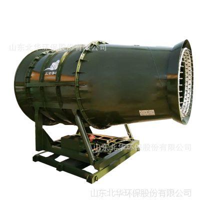 雾炮机 山东拆迁60米喷雾机除尘效果怎么样