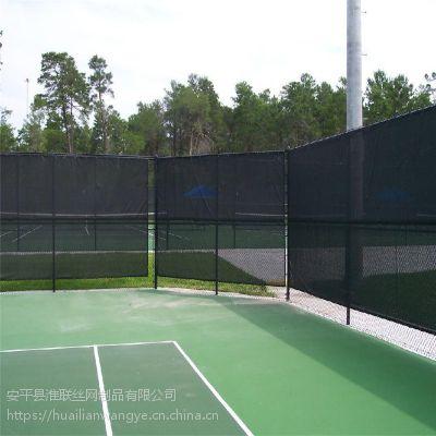 学校运动场围栏 体育场操场围网 运动场隔离栅