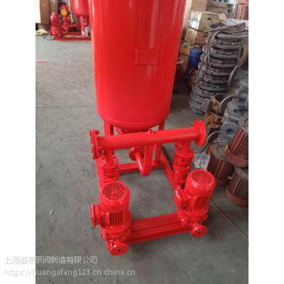 消防多级-单级水泵报价XBD10.6/50-150G*8喷淋规格消防泵