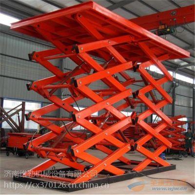剪叉液压升降机 济阳固定升降机厂家现货根据客户要求定制