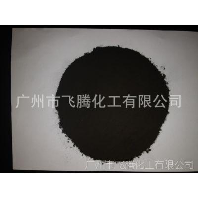 二氧化锰 广东现货二氧化锰粉工业级 锰矿 玻璃陶瓷用 品质保证