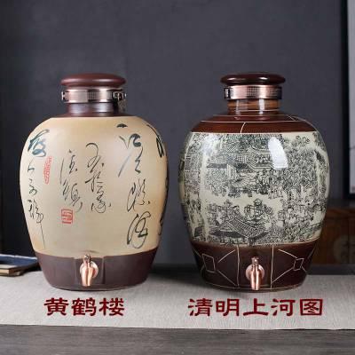 私藏陶瓷酒坛批发 散装白酒罐定做 景德镇密封陶瓷酒瓶酒坛厂