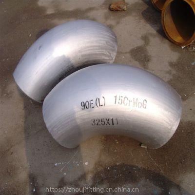 洲际重工供应价 90度对焊弯头