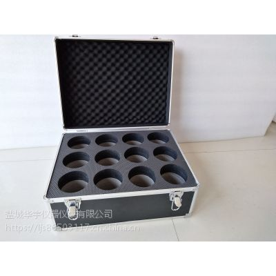 盐城华宇厂家直销50ml12孔水质采样箱 铝合金箱标准环境监测样品箱