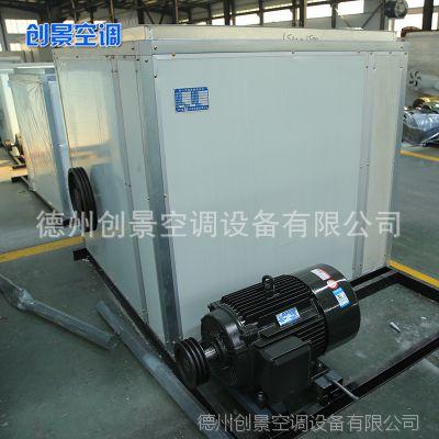 厂家直销 消防排烟风机箱 柜式离心排烟风机 低噪音柜式风机