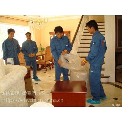 旺财搬家承接潍坊市区搬家迁场服务