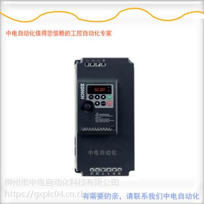 梧州市众辰变频器2.2kw高性能矢量型Z2400-2R2G中电自动化代