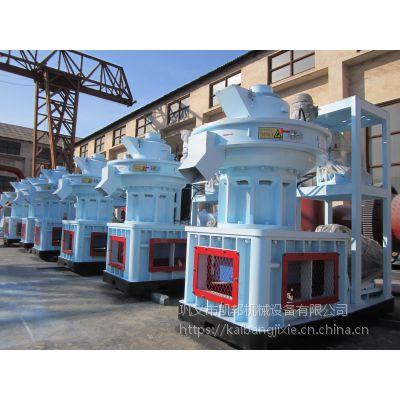 小型生物质木粉颗粒生产机 工业新型木屑制粒机设备