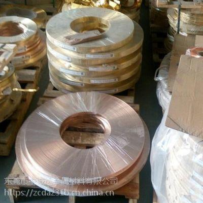日本日立C2700黄铜板硬度,JIS c2700铜棒价格