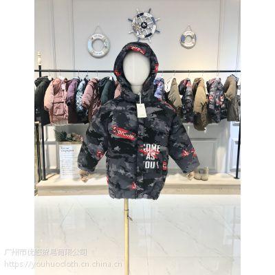品牌折扣童装批发 18年新款摩迈棉衣 厂家直销分份走份