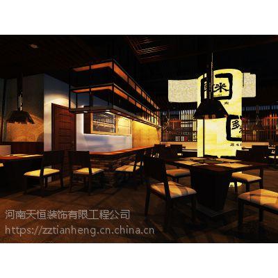 郑州郑东新区日料餐厅装修郑州日式餐厅设计找天恒装饰