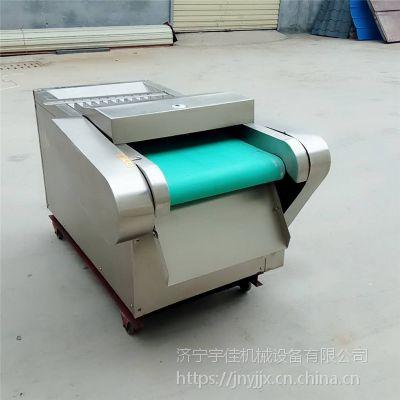 无锡酱菜海带切丝机 武安辣椒切段机 宇佳香菇切丁机价格