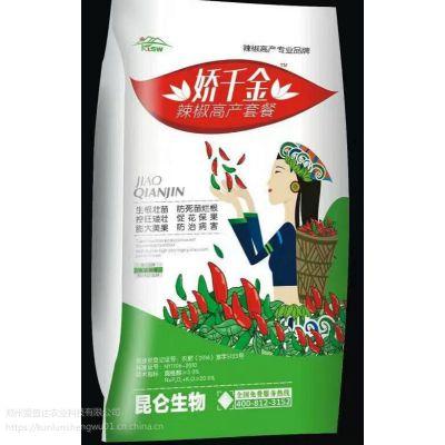 辣椒高产品牌 控旺美果防疫病