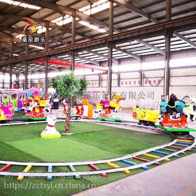 万马奔腾童星游乐倾情打造欢乐跑马小型游乐园设备项目