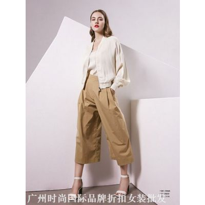 女装折扣批发货源走份货源广州品牌折扣女装供应