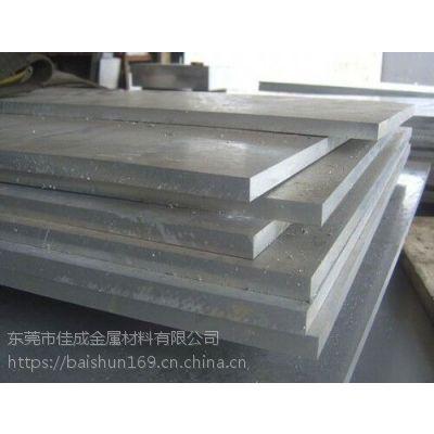ZK61M镁合金