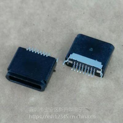 插板式/苹果8P全塑母座 180度单排插板DIP 直脚/弯脚 高度H=6.5 蓝牙耳机充电座插座