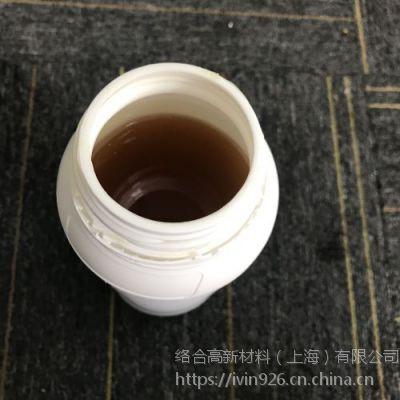 耐高温复合材料EPM-420 上海LOHO四官能度 通用耐温性环氧树脂