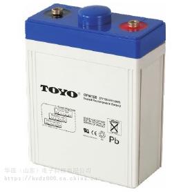克拉玛依市东洋蓄电池2v100ah代理