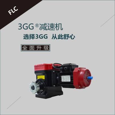 北京丰隆 3GG减速机 新品发布 质保三年