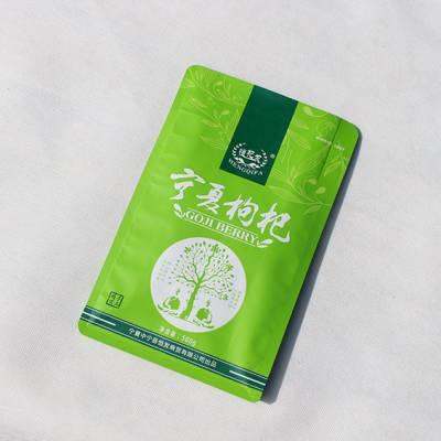 河南塑料袋出售 南阳市欧诺塑料彩印厂家