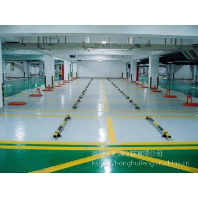 环氧树脂地坪贵州环氧树脂地坪施工贵阳环氧树脂地坪施工