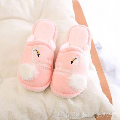 棉拖鞋韩版卡通天鹅情侣男女拖鞋冬季家居家地板毛毛棉拖新款批发