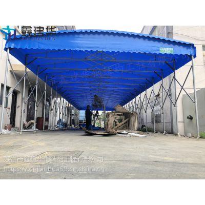 梁溪区定做大型推拉式雨篷 布 雨棚价格 户外遮阳雨蓬超高性价比