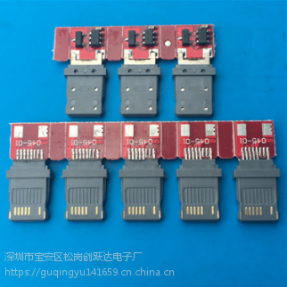 全塑/苹果I5公头8P 带PCB板 充电+数据传输功能 -创粤