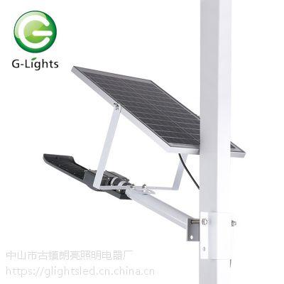 30W分体式太阳能路灯庭院走道公园太阳能灯三段式智能控制