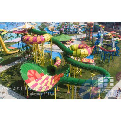 泸州市水上乐园制造设备、江阳区水上大型游乐设施