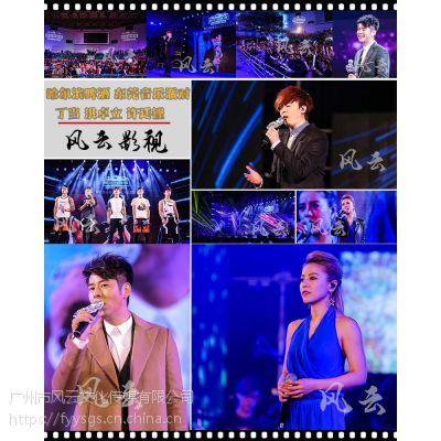 广州开业庆典专业摄影录像 广州云摄影 广州网络直播