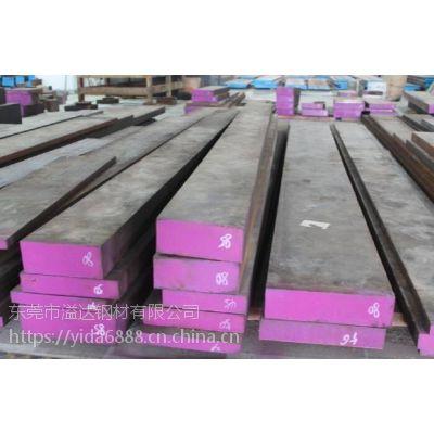 东莞供应P20塑料模具钢P20冷作模具钢材料