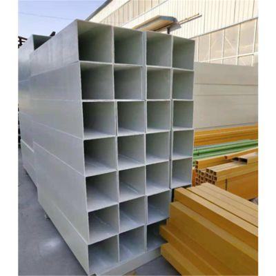 玻璃钢拉挤方管 各种型号拉挤方管 玻璃钢护栏 品牌华庆