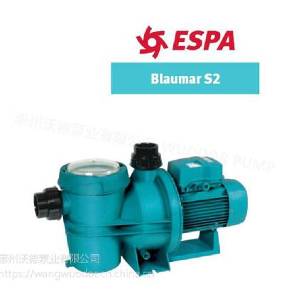 BLAUMAR S2 150-29泵 亚士霸泳池水泵 毛发收集泵