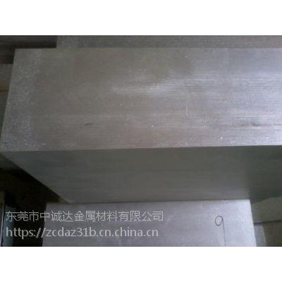 广东AZ40M镁铝锌合金;国标订做AZ40M镁棒