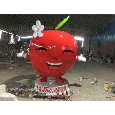 佛山银辉玻璃钢造型水果卡通厂家定做
