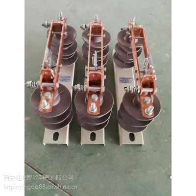 GW4-35户外柱上35kv高压隔离开关红光电气现货供应四川各地