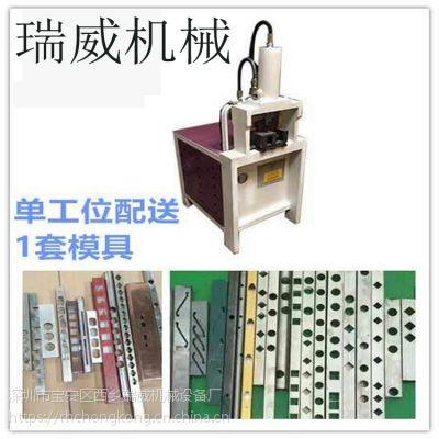瑞威机械不锈钢防盗网冲弧机、不锈钢方管冲弧机、楼梯扶手切弧机