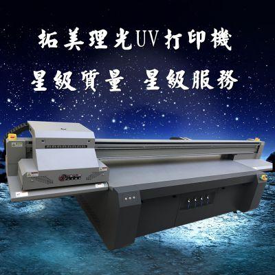 佛山木地板UV彩绘机 木门木质桌椅打印机 房屋装饰uv平板打印机