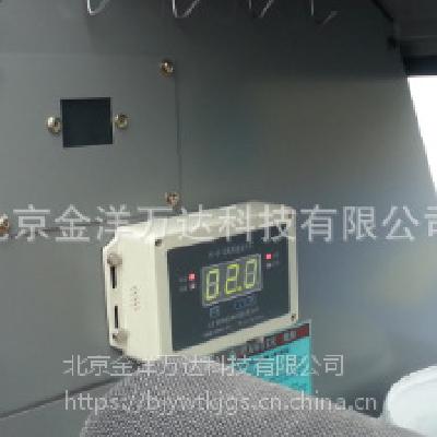 起重机无线风速仪、无线风速控制仪价格 型号:FC-1W-1、FC-1W-2 金洋万达