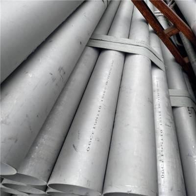 GB14976-2012 不锈钢07Cr19Ni11Ti定尺不锈钢管现货经销商/ 大庆定尺不锈钢管生