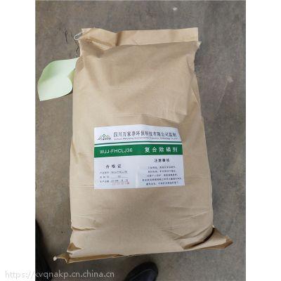 乐至县除磷剂供货新闻 苍溪县液体除磷剂
