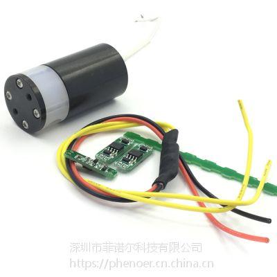 12V/24V兼容电磁阀节能模块节能板