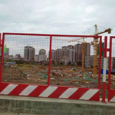 珠海道路安全防护围栏 临边护栏网 梅州黄黑施工围挡防护栏批发
