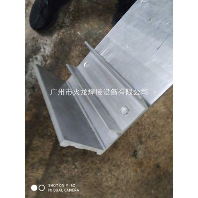 自动中频逆变直流焊接铝材焊机设备