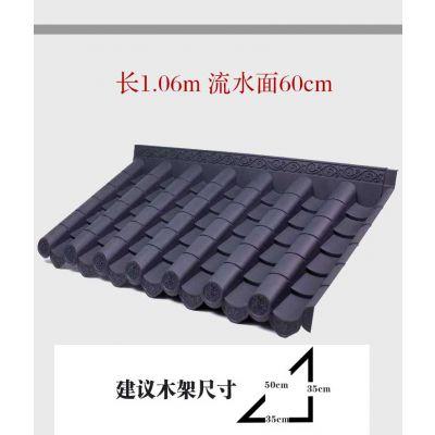 仿古瓦片屋顶一体中式树脂瓦屋面装饰青瓦隔热防水瓦滴水屋面瓦