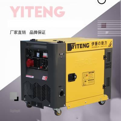 伊藤8KW静音柴油发电机YT8100T-ATS