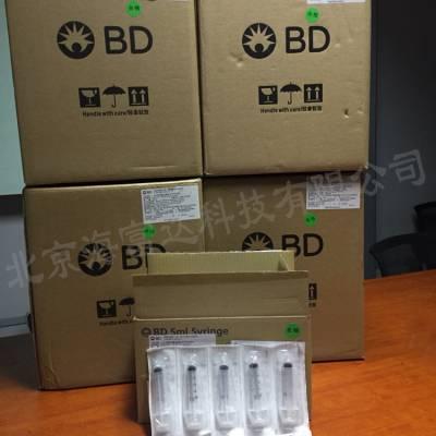 美国BD进样器/注射器10ml鲁尔锁定锥头 型号:KY688-BD-309604库号:M8054